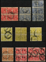 Lot 501 [4 of 4]:Kangaroo & Georgian Head Multiples with Roos 1d block of 7, block of 6 & blocks of 4 x4, Third Wmk 3d Die I, 6d blue & 6d chestnut Die IIB blocks of 4, 9d & 1/- Die II blocks of 4; KGV Head with 1d violet block of 4 CTO, Smooth Paper 1d red block of 4, duplicated other values to 5d; some small faults, generally fine. (44 blocks)