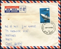 Lot 300 [1 of 2]:1968 World Weather Watch 5c & 20c BW #480-81 combined franking and 25c Intelsat BW #482 solo franking both paying airmail rates on 1968 small covers to UK. (2 covers). (2)