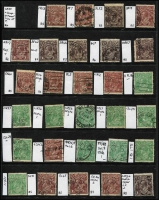 Lot 598 [2 of 2]:1½d Die I Varieties Single & LMult Wmk selection of black-browns, browns & greens, some perf 'OS' with catalogued varieties BW #88(14)f&g; other plated flaws are 1R7,13,30; 3L32; 3R13,19,42.46; 4L7;4R57;5L31,45; 5R34,60; 8L14;9l2;11R2,16,37,56; 12L1(x2),20,29; 12R11. (30)