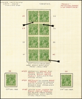 Lot 601 [3 of 3]:1d Plate 2 'PENAVY' Flaw Mint Study [III/29] with Single Wmk 1d red Smooth paper x2, SMult P13½x12½ 1d green in block of 4 and in an Inverted watermark pair, also a block of 8 with additional flaw Rusted top right corner - retouched [III/29], etc; generally fine, Cat $900+. (7 items)