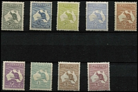 Lot 553 [2 of 2]:2d to 5/- Set including 1/- Die IIB Watermark sideways, most values are regummed, Cat $1,800 (as mint hinged). (10)