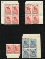 Lot 761 [3 of 4]:KGV-Early QEII Imprint & Plate Number Array mostly in mint blocks of 4 including 1934 Macarthur 2d & 3d and 1935 Jubilee 2d & 3d Ash Imprint blocks (lower units MUH), 2d Jubilee plate no blocks of 4 x9, 3d Jubilee Plate 1 upper-right block of 4, KGVI imprint blocks to 1/4d x2, etc, plus some non plate/imprint material; condition variable but mostly fine. (approx 140 items).