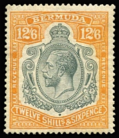Lot 1444:1937 KGV Keyplate 12/6d grey & orange, inscribed 'REVENUE/REVENUE' SG #F1, fine mint, Cat £1,100. Missing from most collections.