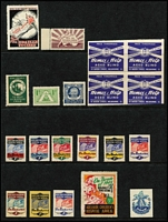 Lot 112 [2 of 4]:Australia colourful array including 1936 Melbourne International Motor Show block of 4, 'REDEX' labels, charity labels including 1951-59 1/- Adelaide Children's Hospital Appeal labels, Centenary & Exhibition labels, etc. (60+)
