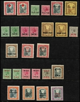 Lot 3 [2 of 4]:Bahamas 1860s-1960s Array mint & used including 1877 Wmk Crown CC 1d Britannia mint SG #33, 1911-19 MCA 2/- & 3/- Staircase used, 1921-29 Script CA Staircase set mint, mint selection of KGV War Tax and Special Delivery issues, KGVI 1938-52 5/- x4 & £1 used, 1948 Tercentenary set used, QEII 1954-63 set mint & used; generally fine, Cat £600+. (130+)