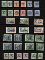 Lot 4 [2 of 3]:Bahamas KGVI Mint Selection with 1938-52 to 5/- x11 including three 1938 original printings SG #156 (thick paper, characteristic streaky gum) and £1 x4 (one a 1938 original printing SG #157), 1942 Landfall x2 sets and 1948 Tercentenary set; generally fine mint, Cat £1,400+. (145)