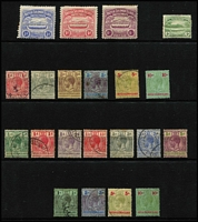 Lot 17:British Solomons 1907-1931 Selection with 1907 Large Canoes ½d, 1d & 1/- unused, KGV 1914-23 MCA 2/-, 5/- & 10/- used; 1922-31 Script CA with 2/- 5/- & 10/- used, some small blemishes/colour fades, mostly fine, Cat £400+. (21)