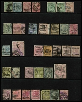Lot 24 [3 of 4]:Ceylon 1857-1940s Collection mostly used with 1857-59 imperf 1d x3 & 2d x3, 10d (faults) & 1/- (cut-into) plus 4d & 2/- reproductions on thick card, perforated Wmk Star to 1/- x2, Wmk Crown CC with 8d & 2/-, QV Sidefaces with range of surcharges to 1r12c on 2r50c, 1898 1r50c on 2r50c, 1899-1900 2r25c, KEVII to 75c, KGV to 10r x2; early QV issues in very mixed condition, improves therafter.