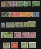 Lot 32 [2 of 4]:East Africa & KUT array on hagners mostly used with East Africa  KEVII 1903-07 to Crown CC 1r & MCA 2r including MCA 2½a blue Plate '1' pair mint, KGV 1912-21 MCA 2r, 1922-27 4/- grey mint, KGVI to £1, 1948 Silver Wedding mint, QEII to £1 x2 & Officials to 10/-; mixed condition. (few 100s)