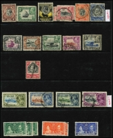 Lot 32 [3 of 4]:East Africa & KUT array on hagners mostly used with East Africa  KEVII 1903-07 to Crown CC 1r & MCA 2r including MCA 2½a blue Plate '1' pair mint, KGV 1912-21 MCA 2r, 1922-27 4/- grey mint, KGVI to £1, 1948 Silver Wedding mint, QEII to £1 x2 & Officials to 10/-; mixed condition. (few 100s)