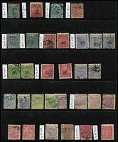 Lot 34 [1 of 3]:Fiji 1871-1930s Array on Hagners mostly used with range of 1870s-90s Monograms including 'VR' overprints and surcharges including 1874 2c on 1d blue SG #16 & 2c on 1d SG #19 (thins) used, 1876-77 optd 'VR' 6d Wove Paper and Laid Paper both mint, 1878-99 6d rose P12½ SG #38 mint, 1881-99 1/- x2 & 5/- x3, 1891 2½d on 2d SG #71 mint, 1903 5/- pen-cancelled x2; few revenues 1871 12c on 6d optd 'D', KGV optd 'R' 2/6d, 5/- & £1; 19th century issues in quite mixed condition so inspection recommended. (95)