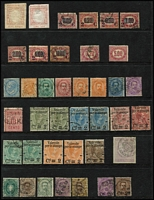 Lot 47 [2 of 4]:Italy 1862-1920s Array on Hagners with 1862 Newspaper issue 2c yellow & 2c orange-buff unused, 1863-65 2l pale scarlet x2 used, 1870-1925 Postage Dues to 5l & 10l x2, 1875 5l Official unused, 1884 Parcel Post 1l25c x2 used and 1890 Surcharges 2c on 1l25c x2 unused & 2c on 1l75c used, 1910 Naples/Sicily Plebiscite 5c+5c used & 10c+10c mint, 1910 Southern States Plebiscite set mint (Cat £465), etc; collection variable, many are fine. (140)