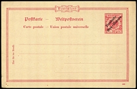 Lot 13 [2 of 4]:New Guinea Postal Stationery unused with British New Guinea 1d Postal Card, Deutsch-/Neu-Guinea ovpts on 5pf Card, 10pf Card plus 10pf+10pf Reply Card and 5pf Yacht postal card; some mild aging. (5)