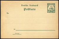 Lot 333 [4 of 7]:Postal Cards: unused with British New Guinea 1d Postal Card, Deutsch-/Neu-Guinea ovpts on 5pf Card, 10pf Card plus 10pf+10pf Reply Card and 5pf Yacht postal card; some mild aging. (5)