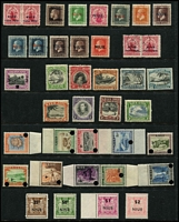 Lot 57 [1 of 2]:Niue 1902-1967 Selection mostly mint with 1902 1d pair, right hand unit varieties 'U' & 'E' spaced and No stop after 'PENI' SG #9d, also KGV Heads to 1/-, 1944 Pictorial set, plus a few decimal issues; also Nauru 1968 Overprints set MUH; mostly fine. (54)