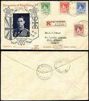 Lot 14 [1 of 5]:Papua/New Guinea Covers with 1937 Coronation set on A.C. Campe illustrated FDC, another set on 1937 (Sep 1) Guinea Airways registered cover; New Guinea 1937 Coronation set on plain Wewak registered FDC; also British Solomons 1937 Coronation registered FDC and 1951 Melbourne-Christchurch flight cover.