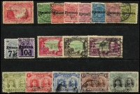 Lot 64 [2 of 3]:Rhodesia Array on Hagners with 1892-97 Arms to 8d & 4/-, 1898-80 Arms to 10/- x3 & £2, few Double Heads to 6d & 1/-, Northern Rhodesia with KGVI low value mint blocks, also few Southern Rhodesia . (few 100s)