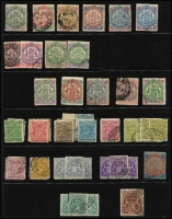 Lot 64 [1 of 3]:Rhodesia Array on Hagners with 1892-97 Arms to 8d & 4/-, 1898-80 Arms to 10/- x3 & £2, few Double Heads to 6d & 1/-, Northern Rhodesia with KGVI low value mint blocks, also few Southern Rhodesia . (few 100s)
