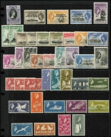 Lot 1490 [2 of 2]:1953-62 Issues with 1954 definitives complete including De La Rue printings, and South Georgia 1963-70 definitives complete; SG #G25-4 & SG #1-17, superb MUH, Cat £470. (41)