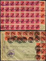 Lot 472 [2 of 5]:1910s-20s Era Covers all commercial including inflation era with lots of multifrankings, good variety of postal markings. Good lot and sure to reward personal inspection.