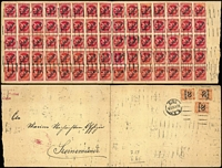 Lot 472 [1 of 5]:1910s-20s Era Covers all commercial including inflation era with lots of multifrankings, good variety of postal markings. Good lot and sure to reward personal inspection.