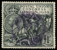 Lot 1547:1929 £1 PUC SG #438, some wrinkling, unobstrusive parcels cancel in violet, Cat £550.