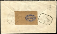 Lot 1574 [2 of 2]:1942 (Dec 9) National Bank of India (Bombay) registered dual censorship airmail cover to Ottoman Bank Baghdad with KGVI 1r & 1a (both perfinned 'NBI') tied by Bombay Air Mail datestamp, Iraqi bilingual 'NOT EXAMINED' censor handstamp, arrival backstamp. Nice item, in fine condition.