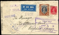 Lot 2106 [1 of 2]:1942 (Dec 9) National Bank of India (Bombay) registered dual censorship airmail cover to Ottoman Bank Baghdad with KGVI 1r & 1a (both perfinned 'NBI') tied by Bombay Air Mail datestamp, Iraqi bilingual 'NOT EXAMINED' censor handstamp, arrival backstamp. Nice item, in fine condition.