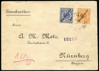 "Lot 1350 [1 of 5]:1900-51 Cover Selection comprising 1900 registered to Germany franked with Marshall Islands opts on 20pf and 25pf tied by Jaliut cds, 1914 to Melbourne ""Per S.S. Canadian Transport"" franked with 20pf tied by Nauru cds, 1937 and 1950 OHMS stampless covers to Melbourne or USA, 1951 registered cover to Adelaide franked with Ships set to 1/-; odd blemish, generally fine. (5)"