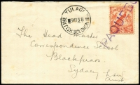 Lot 1404:1938 cover to Sydney with 2d Undated Birds tied by 'PAQUEBOT' straight-line ship cancel in violet with Tulagi (British Solomons) '5MR38' datestamp alongside, some minor tone spotting.