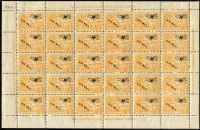 Lot 1388 [2 of 4]:1925-35 Complete Sheets with 1925 Huts ½d & ½d Airmail x3 (different overprint settings) in sheets of 30, also 1935 Silver Jubilee 1d & 2d sheets of 30, each with imprint block of 4 detached from sheet, plus 1d & 2d blocks of 12; some condition issues, quite fine overall, Cat £340++. (8 items)