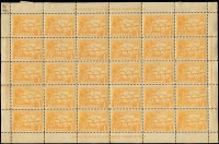 Lot 1388 [1 of 4]:1925-35 Complete Sheets with 1925 Huts ½d & ½d Airmail x3 (different overprint settings) in sheets of 30, also 1935 Silver Jubilee 1d & 2d sheets of 30, each with imprint block of 4 detached from sheet, plus 1d & 2d blocks of 12; some condition issues, quite fine overall, Cat £340++. (8 items)