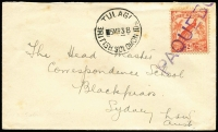Lot 1296:1938 cover to Sydney with 2d Undated Birds tied by 'PAQUEBOT' straight-line ship cancel in violet with Tulagi (British Solomons) '5MR38' datestamp alongside, some minor tone spotting.