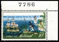 Lot 1352 [1 of 2]:1970 Captain Cook Bicentenary 10c HMS Endeavour and aborigine corner marginal example with Major 4mm downward shift of blue colour. Eye-catching flaw supplied with normal stamp for comparison.