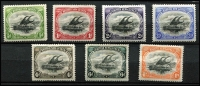Lot 1526 [2 of 2]:1901-05 British New Guinea Wmk Horizontal ½d to 2/6d set SG #1-8, very fine mint, Cat £850. Premium quality. (8)