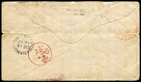 Lot 1072 [2 of 2]:1868 (Dec 15) cover to Bengal, India with 6d Chalon pair tied by Rays '108' cancels (Rated 2R), Nanango departure and Brisbane & Calcutta transit backstamps, small edge faults and hoizontal crease. Rare desination from Queensland in this period.