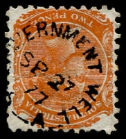 Lot 1206:Government Well (2): (A2) very fine largely complete Type UF4b strike on 2d orange [Rated 4R].  PO c.-/2/1872; closed 17/3/1885.