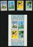 Lot 1435 [3 of 5]:Orchids: 'M' to 'R' countries array of sets, part-sets, odd values & M/Ss including Singapore 1970 World Fair set & M/S, Thailand 1974 set & M/S (Cat £70), 1975 set & M/S (Cat £75), 1986 Orchid Congress set & M/S (Cat £160); other selections from St Kitts, St Vincent (& Grenadines), Seychelles, Sierra Leone, Sri Lanka, Tanzania, Turks & Caicos, Uganda, Venezuela & Zambia, many items identified by Gibbons catalogue reference, mostly fresh MUH. (few 100s)