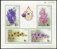Lot 1435 [1 of 5]:Orchids: 'M' to 'R' countries array of sets, part-sets, odd values & M/Ss including Singapore 1970 World Fair set & M/S, Thailand 1974 set & M/S (Cat £70), 1975 set & M/S (Cat £75), 1986 Orchid Congress set & M/S (Cat £160); other selections from St Kitts, St Vincent (& Grenadines), Seychelles, Sierra Leone, Sri Lanka, Tanzania, Turks & Caicos, Uganda, Venezuela & Zambia, many items identified by Gibbons catalogue reference, mostly fresh MUH. (few 100s)