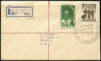 Lot 581:1962 ECAFE Railways Sub-Committee cover with provisional registration label, stamp tied by '28MAY62' commemorative datestamp, being the 1st day of the conference.