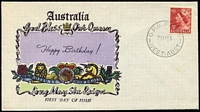 Lot 955:Overseas Mailers 1953 3½d Red QEII tied by Perth '21AP53' FD cancel to illustrated cover with 7-colour hand-painted cachet being the only Mailers special printed cachet for an Australian stamp issue.
