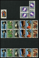 Lot 303 [2 of 6]:1960s-90s accumulation in ringbinder, Face Val $230+.