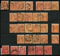 Lot 274 [3 of 4]:Perf 'OS' Accumulation on Hagners to 1/4d (ex 1d reds), all watermarks represented, with some annotated plated examples and Brusden-White listed flaws, also Single Wmk 2d orange Wmk inverted (Cat $100), 5d orange-brown Rough Paper (Cat $250), 1/4d x4 (one with listed flaw), SMult 1/4d P13½x12½ CTO, SMult P14 2d red-brown x3 (Cat $100 each), etc; also optd 'OS' issues and some state perfins, likely postmark interest. Good lot, which is likely to reward close inspection. (100s)