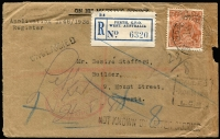 Lot 869 [1 of 2]:5d Brown Perf 'W/A' BW #127 solo franking on 1938 registered Office of Titles small cover (edge blemishes) used locally within Perth.