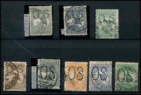 Lot 22 [2 of 2]:Perf 'OS' Selection with Small 'OS' 2d Break in Queensland coast [1R42] BW #6(1)o, 2½d, 6d pair, 1/- & 2/-; Large 'OS' 2d Scratch under 'P' of 'POSTAGE' [2R10], 4d (short perf), 6d & 1/-, generally fine, Cat $1,300+. (10)
