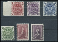 Lot 290 [2 of 3]:1938-66 Selection with 1938 Robes Thin Paper 5/-, 10/- & £1 MLH, 1949-61 Arms 5/- to £2 MLH, 1963-66 Navigators 4/- to £2, 10/- & £2 MLH other values MUH. (13)