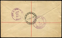 Lot 787 [2 of 2]:1934-49 1/6d Hermes (No Watermark) BW #161 (plus 4d olive KGV) tied by Sydney Registered FD datestamp to Australia-England airmail service cover, thence to USA where backstamped. Exceptionally desirable example of this stamp with both a first day cancel, and also used for overseas airmail, for which purpose it was issued. Sent by noted Sydney philatelist Ashworth-Spreat.