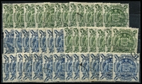 Lot 318 [2 of 3]:1949-50 Arms 5/- to £2 BW #268-71 sets x20, fine used, Cat $960. (4)