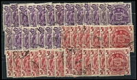 Lot 318 [3 of 3]:1949-50 Arms 5/- to £2 BW #268-71 sets x20, fine used, Cat $960. (4)