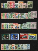 Lot 1441 [3 of 5]:British Commonwealth 1953-67 Mint Sets Selection comprising British Solomons 1956 to £1, 1963-64 Wmk Change to 2/6d, 1965 to £1, 1966-67 Surcharges Wmk Sideways to $2, Cocos 1963 to 2/3d (MUH), Ghana 1957-58 Opts to 10/-, Jamaica 1956-58 to £1, 1962 Opts to £1 & 1963-64 Wmk Change to 3/-, Nauru 1954 to 5/- & 1966 to $1, Samoa 1967 Birds to $4 (MUH), Tonga 1953 to £1, fine mint. Cat £500. (166)